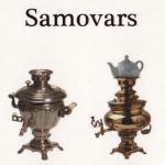 Café com Samovar